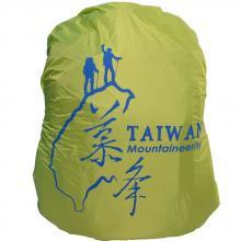 背包防水罩/背包防水雨衣